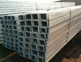 Quality 201U beam stainless steel channel,metal building steel U channel steel price for sale