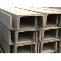 c channel purlin steel u channel price list Manufactures