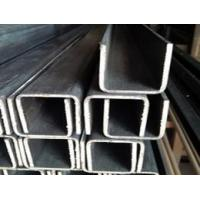 Perforated C Channel Cold Rolled Steel Profiles Prices Manufactures