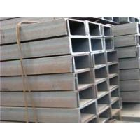 plain support steel c channel by Chinese supplier Manufactures