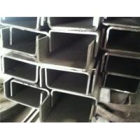 factory supply light steel structure price size c channel steel Manufactures