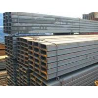 Hot rolled and cold rolled formed european standard architectural steel channel Manufactures