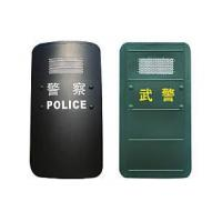 Buy cheap Network operation 08 reinforced metal riot shields from wholesalers