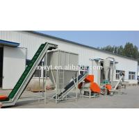 Full continuous tire recycling plant for rubber powder