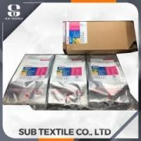 Buy cheap Mimaki ink SB411 Original dye sublimation ink for sale from wholesalers