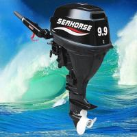 Four stroke Product SEAHORSE F9.9 BMS(L) Manufactures