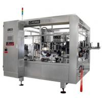 HB3H-36XS Fully automatic rotary high speed three labeling stations self-adhesive labeling machine