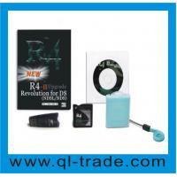 electronic products 109114216