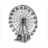 Buy cheap miniature metal solid sculpture from wholesalers