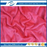 Buy cheap hot sale & high quality faux fur fabric michaels manufactured in China from wholesalers