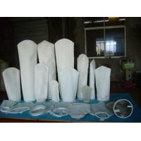 Buy cheap Micron grade liquid filter bag from wholesalers