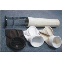 Buy cheap The processing of dust filtration bag from wholesalers