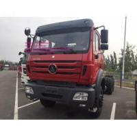 Buy cheap BEIBEN cargo truck price NG80 from wholesalers