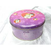 Biscuits & Cookie Tins Biscuits Tin-U1242 size 168x80 mmH Back