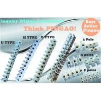 Buy cheap 3 Ways 10A H Type Terminal Block(310H) from wholesalers