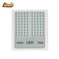 Buy cheap LED Flood LIght 20w 30w 50w 100w YA-BLJT from wholesalers