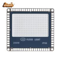 Buy cheap LED Flood Light 50w 100w 150w 200w YA-NMK-A from wholesalers