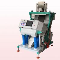 Buy cheap Rice Color Sorter from wholesalers