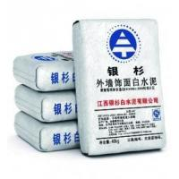 Buy cheap Yinshan wall decorative white cement from wholesalers