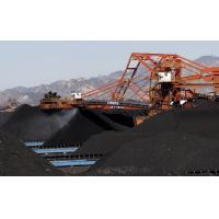 Buy cheap Coal(minerals) from wholesalers