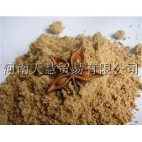 Star Aniseed Powder Manufactures