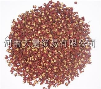 Quality Wild Pepper for sale