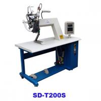 Buy cheap Hot air seam sealing machine for shoes from wholesalers
