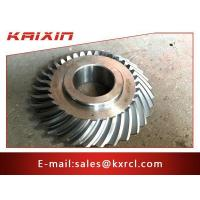 Buy cheap Carbon Structural Steel bevel gear price from wholesalers