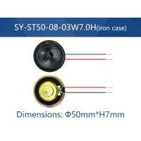 Buy cheap SY-ST50-08-03W7.0H Iron Speaker from wholesalers