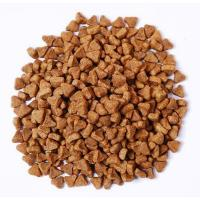 Buy cheap Staple foods SXY02-Beef-flavor-food from wholesalers