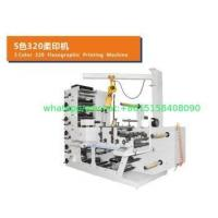 5 color 320 420 520 narrow paper label paper cup flexography print machinery automatic with CE