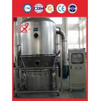 Chlorpyrifos Fluid Bed Dryer Equipment Manufactures
