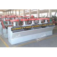 Separating Process BF Flotation Cell