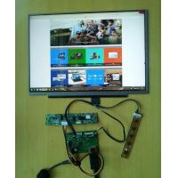 Buy cheap LCD+Driver Board from wholesalers