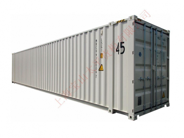 Quality 45'HC Standard container for sale