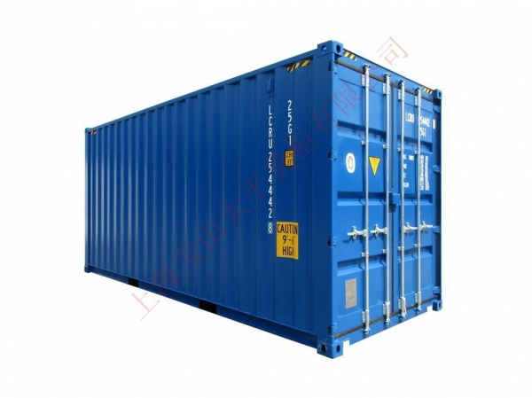 Quality 20'HC Standard container for sale