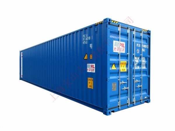 Quality 40'HC Standard container for sale