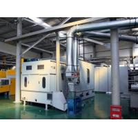 Buy cheap Fiber Mixing Machine from wholesalers