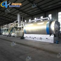 Buy cheap New Type Used Life Waste to Oil System from wholesalers