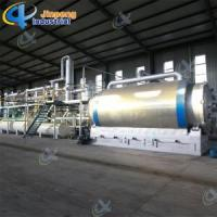 Buy cheap New Patent Used Life Waste to Oil plant from wholesalers