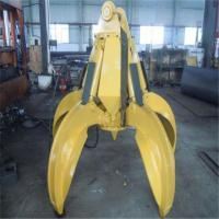 Buy cheap Crane Grab Bucket Double beam crane grab from wholesalers