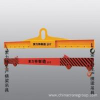 Buy cheap Lifting Beam Overhead Crane Lifting Spreader Beams from wholesalers