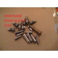 Buy cheap Heat Tsui 3 from wholesalers