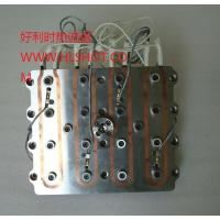 Buy cheap Shunt board 03 from wholesalers