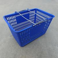Buy cheap plastics products 48 from wholesalers
