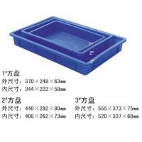 Buy cheap plastics products 67 from wholesalers