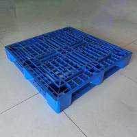 Buy cheap plastics products 47 from wholesalers