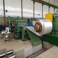 Buy cheap Supply aluminum casting and rolling mill from wholesalers
