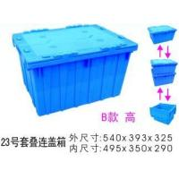 Buy cheap plastics products 235 from wholesalers