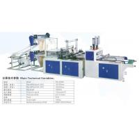 DYL-B 850 Automatic Double-layer Four-lines Bag Making machine(T-Shirt Bag) Manufactures